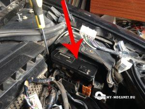 The control unit of electric equipment on Renault Megane 2